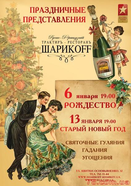 Календарь праздников 2017 праздничные дни праздничные