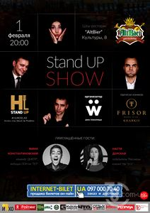 Stand Up Show