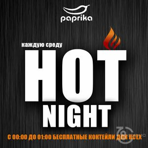Hot Night