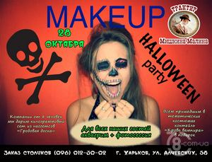 Make up Helloween party