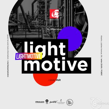 Lightmotive: dj  Voit