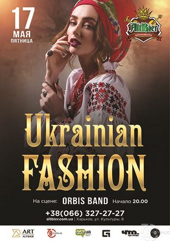 Ukrainianfashion
