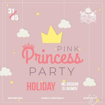 Pink princess party