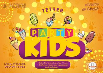 Thatcher Kids Party