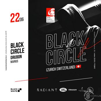 Black Circle (Zurich, Switzerland) & Drubon
