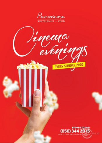 Cinema Evening