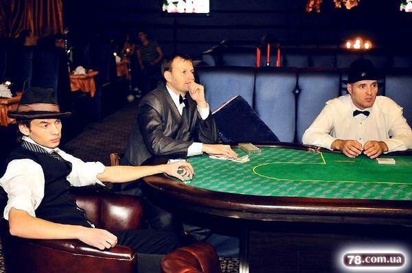 харькова список казино