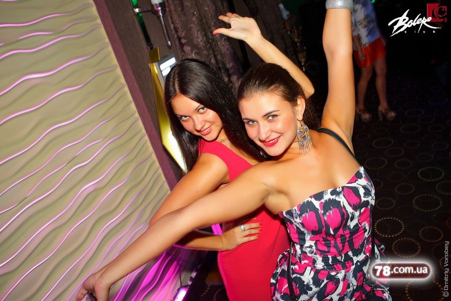 Клубы в новосибирске с адресом гей и лисби