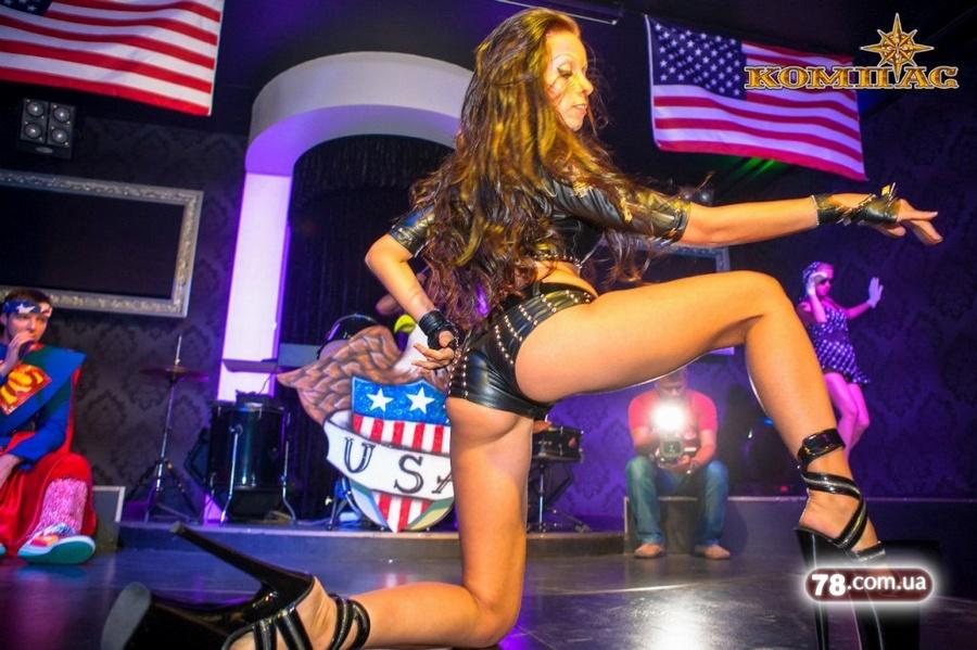 Xxx miss america stripper video sex boy